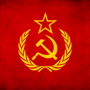 This is a picture of Red Flag Flying, Red Star Rising