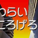 shunsuketodo