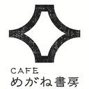 Cafe Megane Books