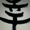 soushi-souai-blog