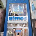 atmos-tokyo