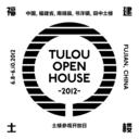tulouopenhouse