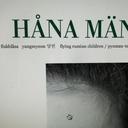 hanamanniskorinorr