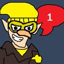 yellowgangmember