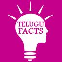 telugufactswats-blog