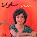 arabicalbumcovers