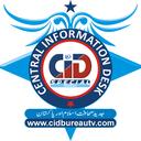 cidsbureau-blog