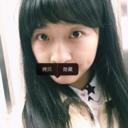 joicymei