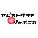 malapistogramma-japonica