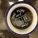 spelledcoffee