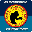 moscowboxing-blog