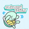 Year of the Awkward Turtle