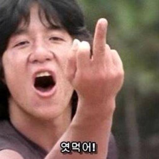 mathpuckii:  seoul-sub-bear:  higuman:  3썸~ 나는탑~ 부산에서