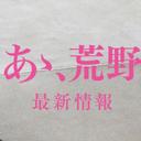 kouya-film