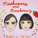mashumarorinaberry-blog