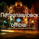 petropavl-blog