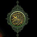 quran-tilawah