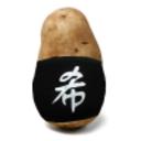 potatochul