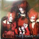 cell-visualkei-blog