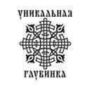 unknown-russia