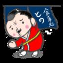 charosamurai-blog