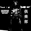 machomanwrestlinghistory