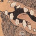 kiyomei