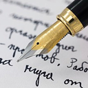 the-writing-fandom