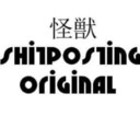 kaiju-shitposting