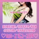 djwiwee929831029