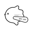 gaoyan