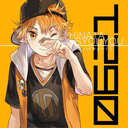 yuineko-hime
