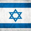 israelifeet