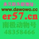 wanh2014