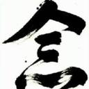 zenwords
