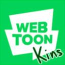webtoon-kins