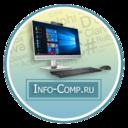 info-comp