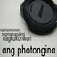 photongina