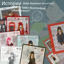 shortstory-books