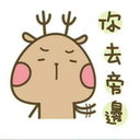icq-msn-blog