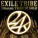 exile-tribe-wall