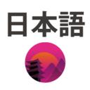 nihongogasuki
