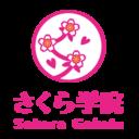 sakura-gakuin-archives