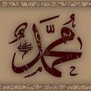 lifeofresulullah