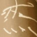 ekiben avatar