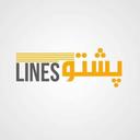pashtolines-blog