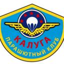 parashut-klg