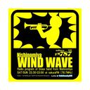 nishinomiya-wind-wave-blog