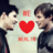we-heart-merlin