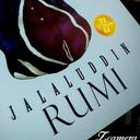 rumiazhari